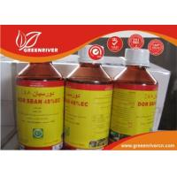 CAS 2921-88-2 Chlorpyrifos 48%EC Broad Spectrum Insecticide for cutworms Manufactures