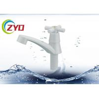 Kitchen Basin Water Tap Faucet  Cold Water Tap 38cm H X 18cm W Size Manufactures