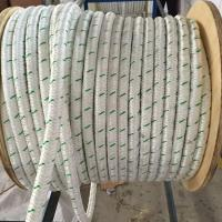 Xinglun CHNMAX UHMWPE high strength rope sk cn 78 48mmdouble braided rope Manufactures