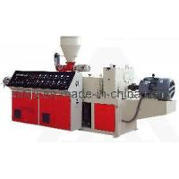 China PVC Water Pipe Production Line (SJSZ) on sale