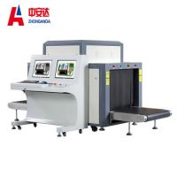 Film Safety X Ray Screening Equipment , Luggage X Ray Machine With Adjustable Anode Voltage Manufactures