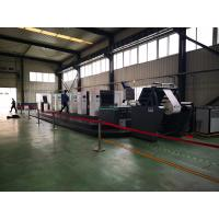 Automatic Roll To Roll Offset Printing Machine / Roll To Roll Label Printing Machine Manufactures