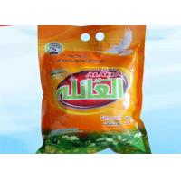 Washing Machine Cleaning Powder Easy To Dissolve , Easy Washing Unperfumed Washing Powder Manufactures