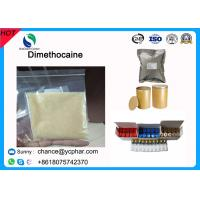 China Local Anesthesia Drugs Dimethocaine Base For Dentistry And Ophthalmology Dimethocaine HIC 553-63-9 For Pain Killer on sale
