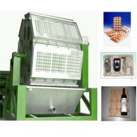 Egg Tray Machinery Manufactures