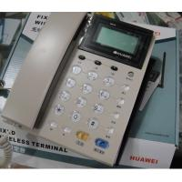 China 800MHz Huawei CDMA Fixed Wireless Phone ETS2288 CDMA Desktop With Caller ID Display on sale