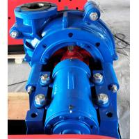 high chrome/rubber lined horizontal slurry pump, heavy duty slurry pump Manufactures
