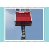 High Performance Building Hoist SC120TD 1200Kg / Construction Material Hoist Manufactures