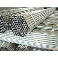 201 202 301 304 304L Stainless Steel Seamless Pipe A335 P92 A335 P91 A335 P9 , 6mm - 530mm Manufactures