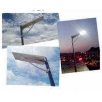25W Integrated Solar Street Light With Inbuilt Battery , Camera Supported Manufactures