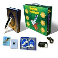 Ayat To Ayat Muslim Digital Quran Recitation Pen With Translation, Recording Manufactures