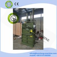 Manual Control Hydraulic Vertical Waste Paper Baler/Waste paper carton recycling plastic baler vertical packing machine Manufactures
