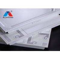China 300*300mm Suspended Aluminum Ceiling Tiles For Bathroom Heat Insulation on sale