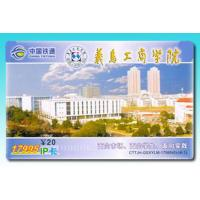 China O.V.I.printing effect Card / Optical Variable Ink printing Anti-counterfeiting Card on sale