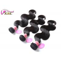 Quality Natural Colour Brazilian Virgin Hair Extension Unprocessed No Tangle 1B for sale
