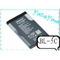 China Business Battery-1020mAh Battery,Mobile Phone Battery BL-5C for NOKIA Nokia N90 3230 6060 7260 7360 5300 6020 on sale