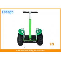 2 Wheel Gliding Off Road Segway Self Balance Chariot Brushed DC Motor For Adults Manufactures