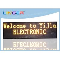 Semi Outdoor Led Scrolling Display , Outdoor Scrolling Led Sign For P7.62mm / P10mm Manufactures
