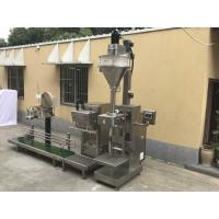 Factory 25kg packing machine Lift type powder filling machine Manufactures