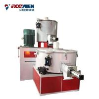 PVC Mixing Plastic Auxiliary Machine 200~1500 Kg/Hr Electric Control System
