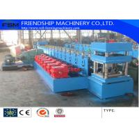 Buy cheap Gearbox Driven Guardrail Roll Forming Machine 17 Stations And Two Waves Roll Station from wholesalers