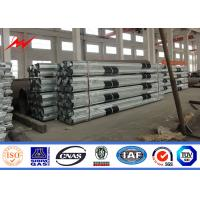 7.5 M Electrical Steel Tubular Utility Power Poles With FRP For Distribution Line Manufactures