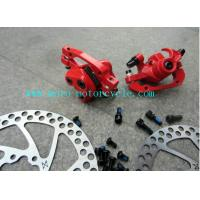 Baby stroller bike Baby car brake pump Red for sale