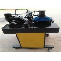 Professional Hydraulic Copper Punching Machine Portable 12x200mm Manual Control Manufactures