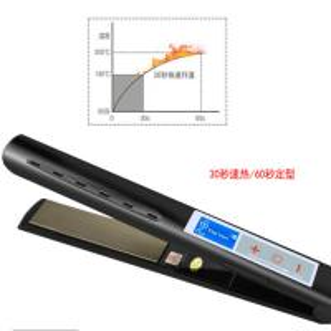 Meraif Flat Iron Salon Vapor Heat up Fast Hair Straightener Steam with Anion Care wholesale Manufactures