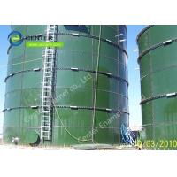 Green Glass Fused Steel Tanks With Aluminum Alloy Trough Deck Roof And Floor For Wastewater Treatment Plant Manufactures
