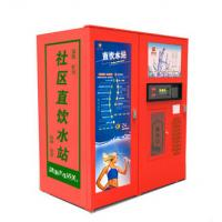China Indoor UF Pure Water Vending Machine 9 Level Treatment For Metro Station / Hospital on sale