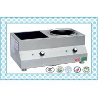 China 5KW one flat and one concave double burner commercial induction cooker on sale
