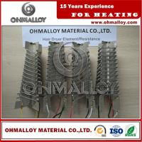 OHMALLOY Mica Electric hair dryer heating element Resistance China,popuar for our regulars Manufactures