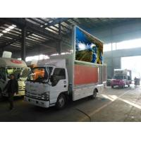 ISUZU Advertisement LED Billboard Truck P4 P5 P6 For Mobile Advertising Manufactures