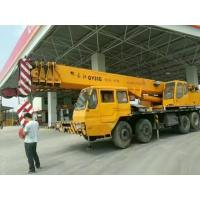 50 Ton Used China Crane , Hydraulic Truck Crane 50 Ton Used Changjiang Crane in Cheap Price Manufactures