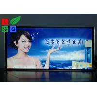 Crystal Material Magnetic LED Light Box , Clear Frame Edge Poster Light Box Displays Manufactures