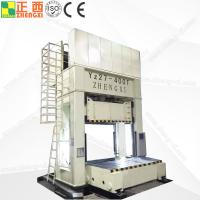 Servo Motor Hydraulic Press Die Cushion With Movable Worktable Deep Drawing Manufactures
