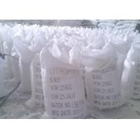 Industrial Small Particle B301 Lithopone , ZnS·BaSO4 Powder CAS No. 1345-05-7 Manufactures