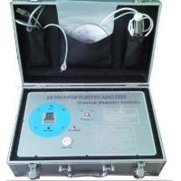 Quantum Resonance Magnetic Health Analyzer  FHD-2004F Manufactures