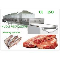Industrial Microwave Food Thawing Machine , Quick Defrost Machine 50KW Manufactures