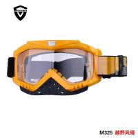 China Shock Resistant Motocross Racing Goggles For Cycling / Cross - Country / Skiing on sale