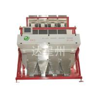 Color sorter machinery Manufactures
