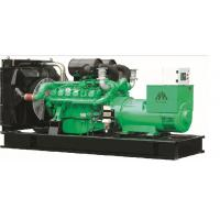 Automatic 1620KW Small Diesel Generator Direct Injection With Double Air Cleaner Manufactures