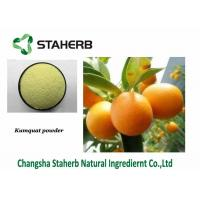 Fruit Kumquat Powder Citrus Aurantium Extract Flavour Instant Food Additive Manufactures