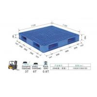 Stacking Double Face Heavy Duty Plastic Pallets For Warehouse And Shipping Manufactures