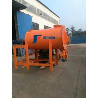 Durable Wall Putty Mixing Machine , Ribbon Blender Machine CE Approved Manufactures
