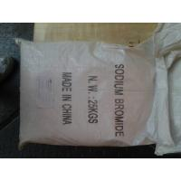Buy cheap plant hot sales sodium bromide 99%min from wholesalers