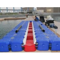 Buy cheap Plastic Jet ski pontoon dock cubes from wholesalers