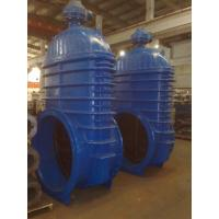 GG25 / GGG40, PN10 / 16 Pressure Resilient Seated Gate Valve for Water, Dirty Water Manufactures