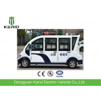 Full Enclosed Passenger Cabin Design 8seats Electric Utility Vehicle Patrol Cart With a Rear Cargo Box For Patrol Manufactures